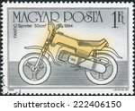 hungary   circa 1985  postage... | Shutterstock . vector #222406150