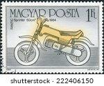 hungary   circa 1985  postage... | Shutterstock . vector #222406150