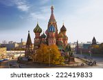 st. basil's cathedral on red... | Shutterstock . vector #222419833