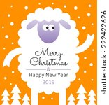 greeting card with sheep. text  ... | Shutterstock .eps vector #222422626