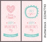 valentines day card with love.... | Shutterstock . vector #222467743