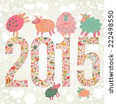 2015 Concept New Year...