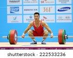 incheon   sep 21 kim unguk of... | Shutterstock . vector #222533236