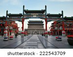 the china town in beijing china ... | Shutterstock . vector #222543709