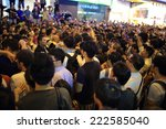 hong kong  oct 1  the tension... | Shutterstock . vector #222585040