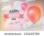 realistic colorful birthday... | Shutterstock .eps vector #222633784