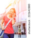 young asian woman on the phone... | Shutterstock . vector #222642880