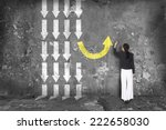 difference thinking concept | Shutterstock . vector #222658030