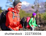 hiker man hiking   healthy... | Shutterstock . vector #222730036
