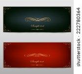 vintage banners   vector...   Shutterstock .eps vector #222780364