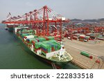 china qingdao port container... | Shutterstock . vector #222833518
