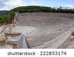 ancient theatre of epidaurus ... | Shutterstock . vector #222853174