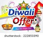 diwali sale background vector... | Shutterstock .eps vector #222853390