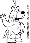 a happy cartoon hyena with an... | Shutterstock .eps vector #222853444