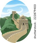 great wall of china landscape... | Shutterstock .eps vector #222879403
