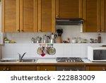 Stock photo kitchen area 222883009