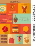 hawaii surf retro labels...