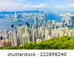 hong kong  august 8  scene of... | Shutterstock . vector #222898240