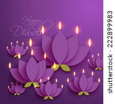 vector diwali diya  oil lamp . | Shutterstock .eps vector #222899983