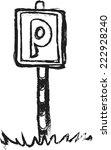 doodle parking sign | Shutterstock .eps vector #222928240