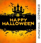 happy halloween | Shutterstock . vector #222946618