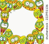 cute colorful  frame with owls. | Shutterstock .eps vector #222951136