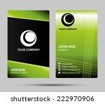 vertical business card template ...