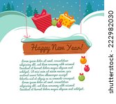 christmas card with a gift box. ... | Shutterstock .eps vector #222982030