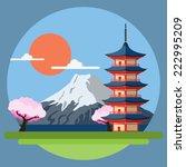 flat design landscape of japan... | Shutterstock .eps vector #222995209