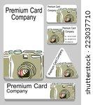 business card template.studio...   Shutterstock . vector #223037710