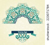 vector ornate pattern in... | Shutterstock .eps vector #223071784