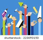 hands with home repair diy... | Shutterstock .eps vector #223093150