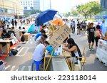 hong kong oct. 13 students... | Shutterstock . vector #223118014