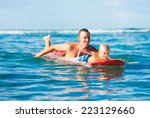 happy father and young son... | Shutterstock . vector #223129660