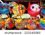 Colorful Paper Lanterns At Mid...