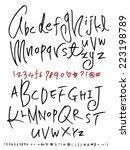 alphabet | Shutterstock .eps vector #223198789