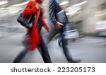 abstract image of business... | Shutterstock . vector #223205173