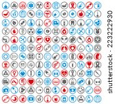 medical icons set  vector set... | Shutterstock .eps vector #223222930