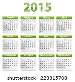 green calendar for 2015 year in ... | Shutterstock .eps vector #223315708