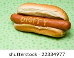 hot digity dog | Shutterstock . vector #22334977