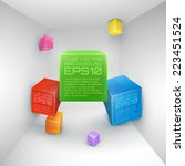 vector 3d cube colorful... | Shutterstock .eps vector #223451524