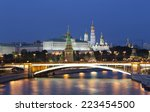 moscow  russia  september 28 ... | Shutterstock . vector #223454500