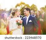 young newlyweds enjoying... | Shutterstock . vector #223468570