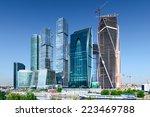 modern building of business... | Shutterstock . vector #223469788