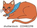 red cat are strange | Shutterstock .eps vector #223482298