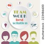 teamwork concept | Shutterstock .eps vector #223486600