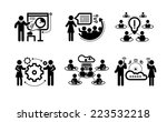 meeting icons in black color.... | Shutterstock .eps vector #223532218