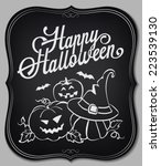 retro card happy halloween. ... | Shutterstock .eps vector #223539130