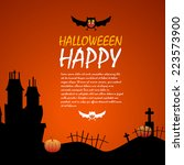 halloween night background with ... | Shutterstock .eps vector #223573900