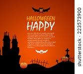 halloween night background with ... | Shutterstock .eps vector #223573900